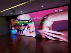 LED彩色电子屏服装店大堂适合做哪各型号,推荐p2每平米多钱