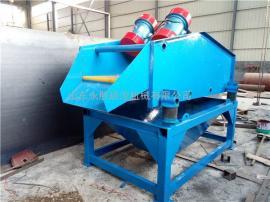 细沙流失回收设备 洗沙厂细沙回收机械 细沙回收机