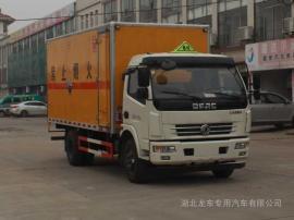 东风腐蚀性物品厢式运输车(载重7吨)