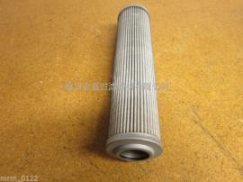 S2.0923-00 S2.0923-01球磨机减速机滤芯