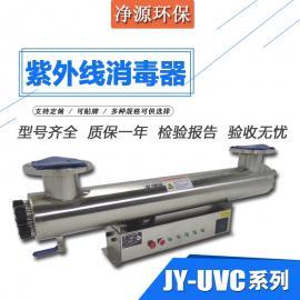 320W紫外线消毒器二次供水水处理设备