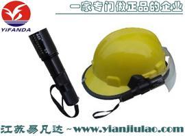 dF-9微型防爆强光手电筒