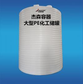 家用储水桶 废液收纳桶 化工塑料白桶