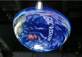 展馆各种不规则形状LED旋转地球形电子屏订购工厂造价