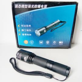BJF9005消防专用防爆头灯 佩戴式防爆电筒