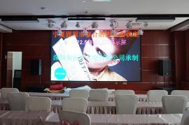 酒店大堂���h室p2.5,p3,p4高清LED�@示屏均可在里面使用是�幔�