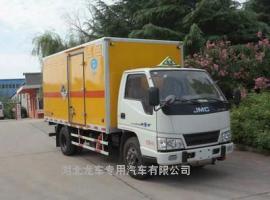 腐蚀性物品厢式运输车 江铃运输车 小型运输车
