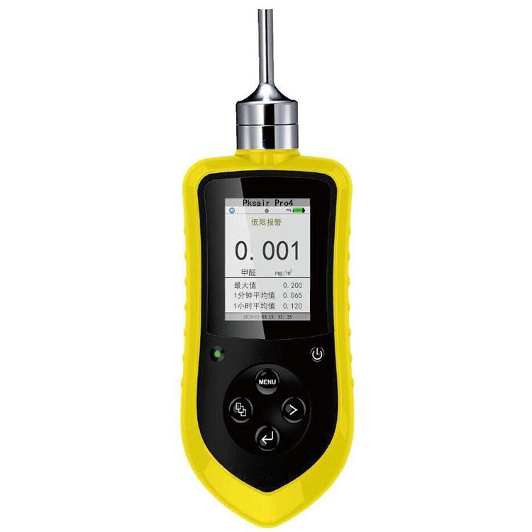 PKSAIR Pro4便携式甲醛气体检测仪
