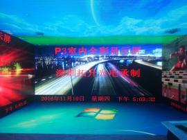 室内天幕LED显示屏品牌/p2p2.5p3p4LED天幕报价各多少钱一平方?