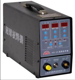 铝合金铝板焊接冷焊机何先生 镀锌板焊接冷焊机小何