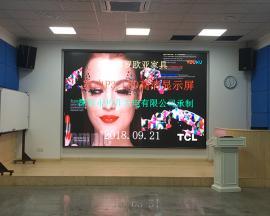 p3LED彩色电子屏做到那个比例合适,分辨率达到1080P和尺寸有关