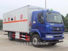 柳汽10吨腐蚀性物品运输车 8类危险品运输车
