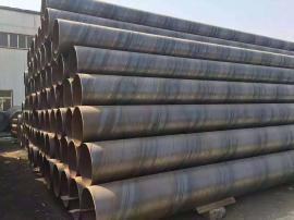 Q345B螺旋钢管