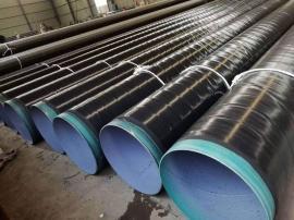 L360M直缝焊管-L360M直缝焊管
