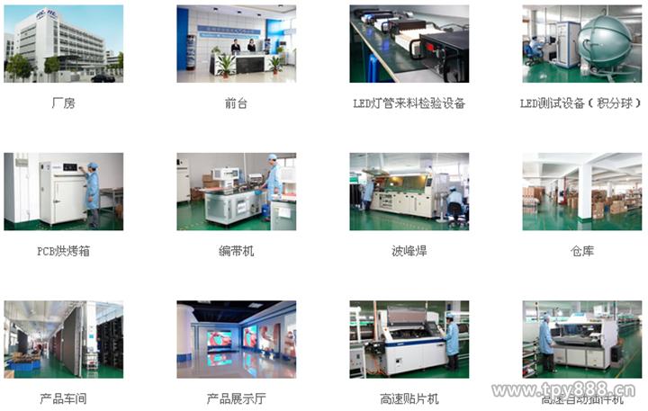 LED全彩电子屏显示屏生产制造商及/p2.5�O多少钱