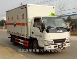 江铃牌腐蚀性物品运输车-2.7吨厢式运输车