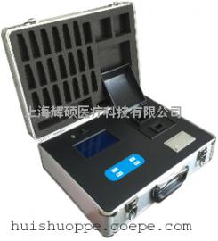 卫生应急 便携式多参数水质测定仪