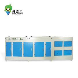 等离子工业车间废气处理空气净化器 喷漆房异味有机废气净化设备