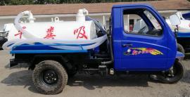 农村厕所改造小型吸粪车、沼气池抽水车