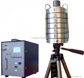 空气微生物采样器(六级) 卫生应急 水质、气体检测仪
