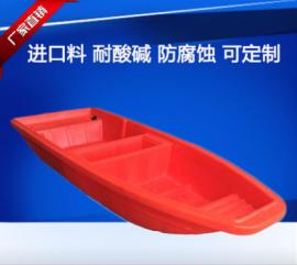 4.5米塑料船 渔船 捕鱼船 垂钓船 养殖船 带活鱼舱