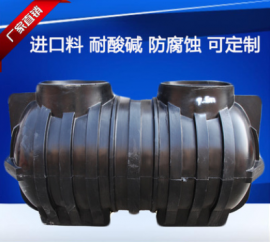 1000 L?#26639;?#21270;粪池 1吨旱厕改造污水处理化粪池 耐酸碱PE材质