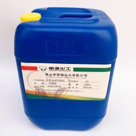 木材防霉剂 丽源防霉剂 FB-52防霉剂