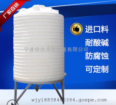 250L锥底塑料水箱 冷却水塔 耐酸碱大型化工PE锥底储罐