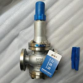 Y42X弹簧薄膜式不锈钢减压阀