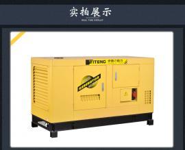 静音箱式40千瓦柴油发电机报价