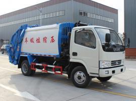 小型3方4方5方压缩式垃圾车蓝牌环卫垃圾清运车