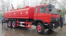 凯马国五3吨消防洒水车报价
