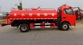 东风5吨消防洒水车报价