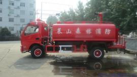 东风国五5吨消防洒水车报价
