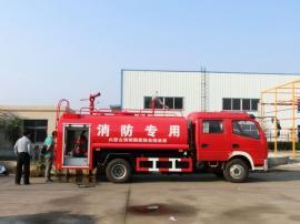 国五3吨消防洒水车报价