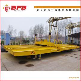 运输搬运设备钢水搬运车三相轨道台车