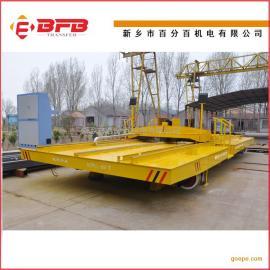 木材搬运车模具安装车无轨道过跨车电动平移小车单轨运输车