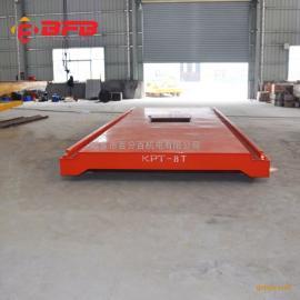 平移小车仓储物流设备钢水搬运车50T电动平板车