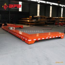 诚信通工厂定制拖缆电动平车型号|拖缆电动平车规格