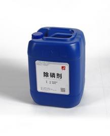 化�W��光清洗含磷�U水除磷�S酶咝С�磷��YUAN-TP春�促�N中