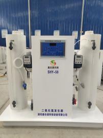 小型医院诊所全自动二氧化氯发生器医院专用消毒设备
