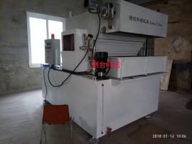 机床反冲洗无耗材排屑过滤组合过滤系统,集中清洗液精密过滤系统
