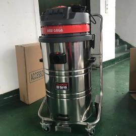 吸特乐GS-3078工业吸尘器车间仓库吸粉尘铁屑干湿两用