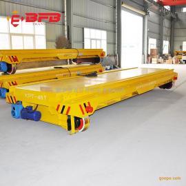 厂区热销10吨电动移动升降平台车/搬运平板车高质量高服务
