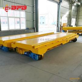 重载电动平板车*设计生产过跨电动平板小车