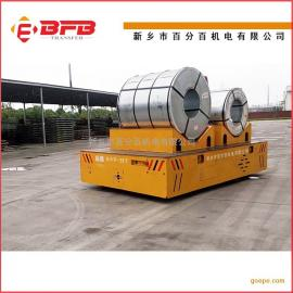 胶轮平板车蓄电池无轨agv牵引转运平板车电动遥控搬运过跨车