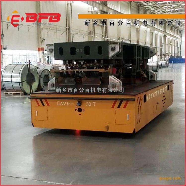 冶金行业BWP系列50吨无轨模具周转车行业标杆