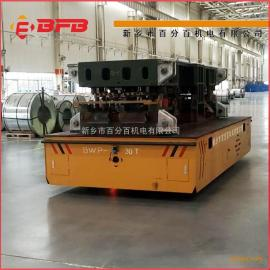 KPX蓄电池400吨搬运钢渣车500吨无轨平车无线遥控无轨车