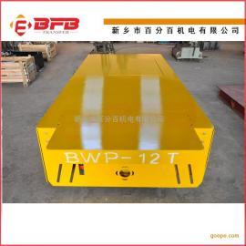 20t自动搬运车搬运钢板无轨胶轮车电动模具运输车自动转运台车