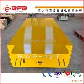 生产蓄电池电动搬运平车|无线遥控无轨平车